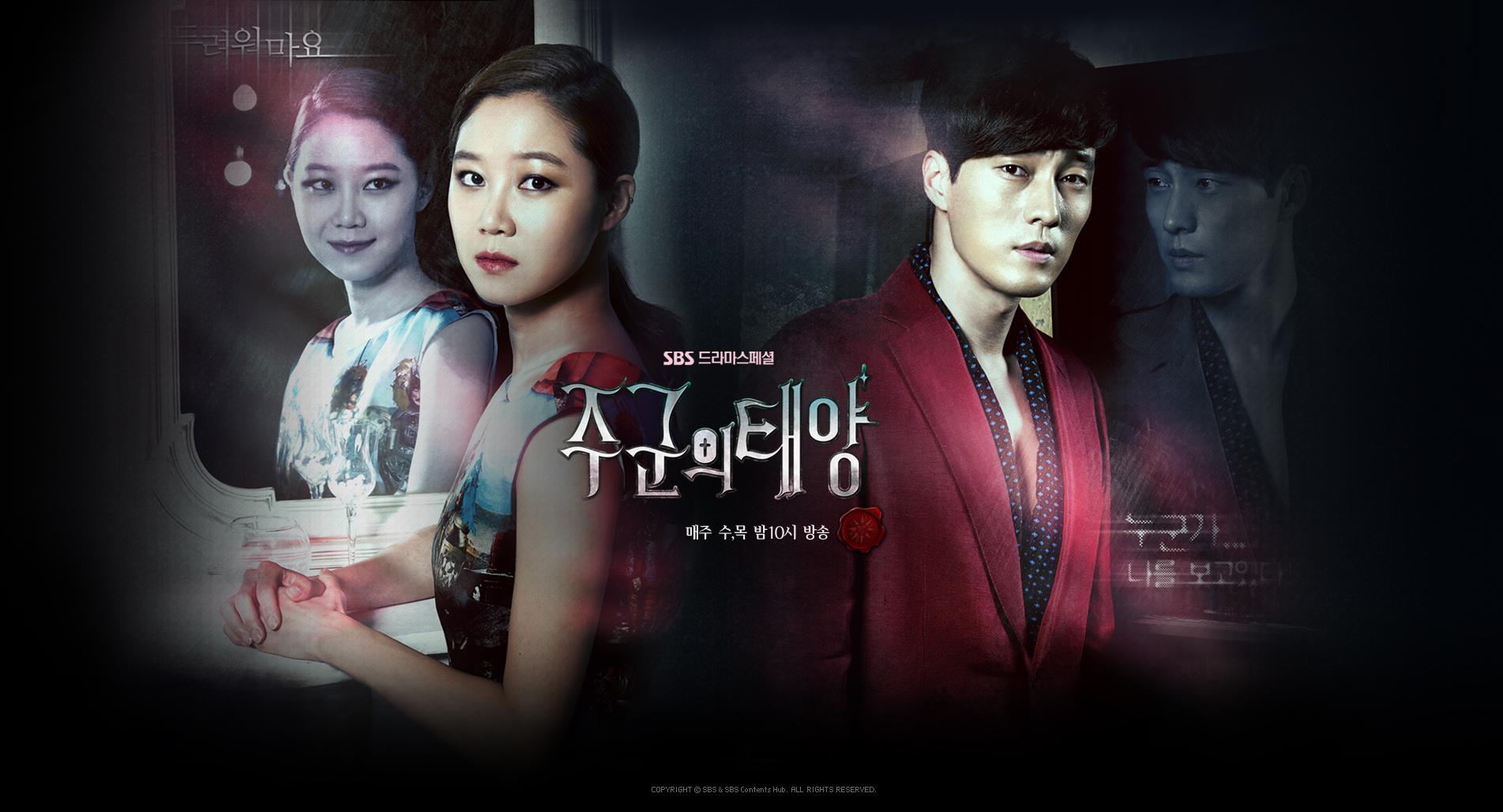 [韓劇] 주군의 태양 (主君的太陽) (2013) Master%60s%20Sun%20bg2