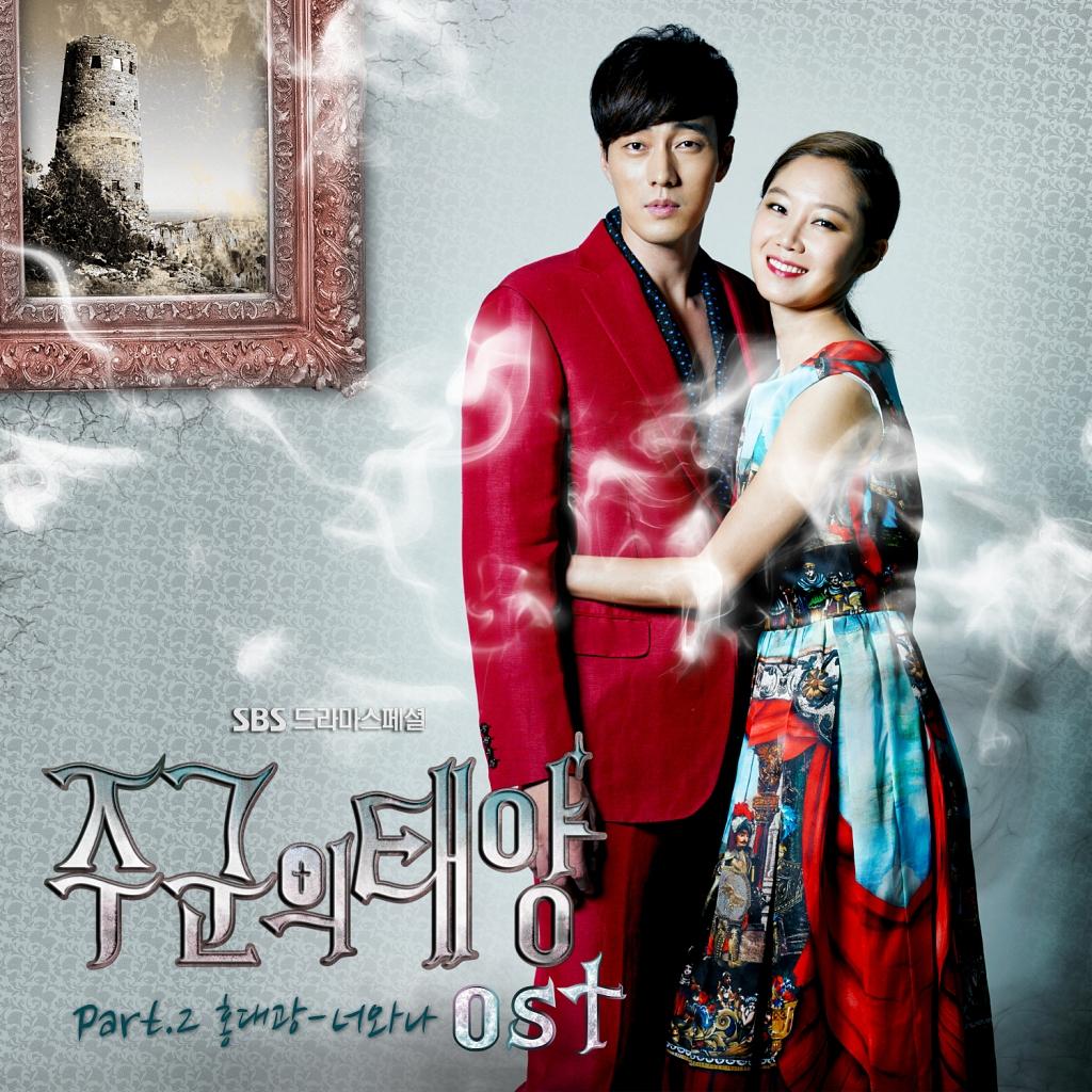[韓劇] 주군의 태양 (主君的太陽) (2013) Cover_3